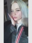 Kristina , 19, Bolshaya Martynovka
