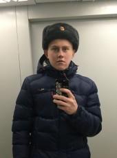 Anatoliy , 19, Russia, Barnaul