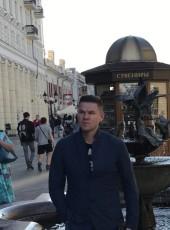 Ruslan, 37, Russia, Tver