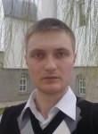 Виталий, 31 год, Utrecht