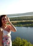 Maria, 31 год, Самара