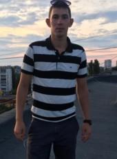 Vanya, 23, Ukraine, Odessa