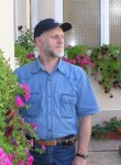 Valerij, 67 лет, Мукачеве