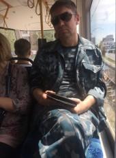 valera, 23, Ukraine, Kiev