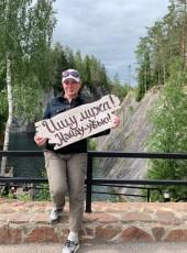 Svetlana Kudrina, 57, Russia, Kirov (Kirov)