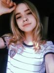 Кристина - Череповец