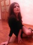 irina, 35, Pushchino