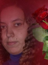 Natali, 31, Russia, Belinskiy