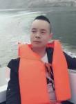 呆萌的爱, 32, Guangzhou