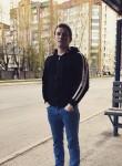 Kirill, 23, Tomsk