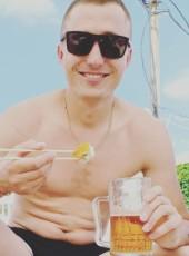Oleksandr, 28, Ukraine, Izmayil