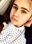 Ирина, 18 лет, Рязань