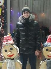 Mikhail, 30, Russia, Novosibirsk