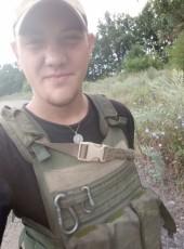 Igor, 22, Ukraine, Donetsk