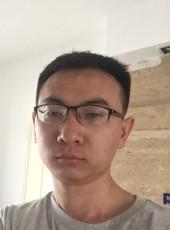 爱有来生, 27, China, Baoding
