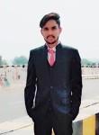 Meena, 18 лет, Gangānagar