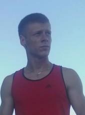 Андрій Биковец, 33, Ukraine, Lutsk