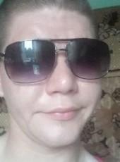 Oleg, 18, Ukraine, Dnipropetrovsk