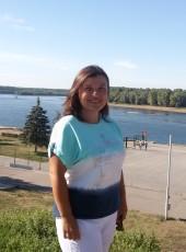 Людмила , 37, Россия, Нижневартовск