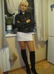 Alisa, 49, Kemerovo