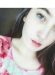 Елена, 21 год, Усть-Илимск