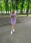 Инна, 22, Poltava