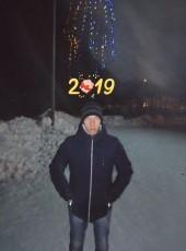 Ivan, 24, Russia, Tomsk