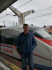 Nikolay, 42, Russia, Astrakhan