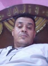عاشق الغرام, 27, Egypt, Al Fayyum