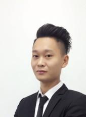我是老王, 22, China, Guangzhou