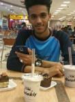 Ахмед Али