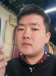 caicong, 30  , Pizhou