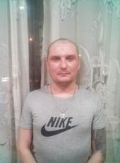 Эдуард, 31, Россия, Новокузнецк