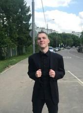Андрей, 19, Россия, Москва
