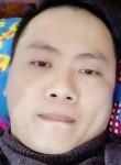 Nga, 18  , Bien Hoa