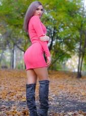 Anna, 30, Russia, Voronezh