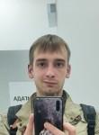 Nikita, 25  , Voronezh