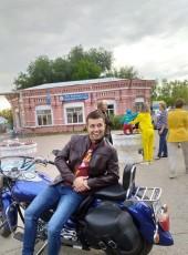 Sergey, 27, Russia, Samara