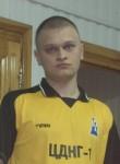 Pavel, 28  , Buzuluk
