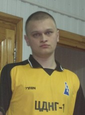 Pavel, 29, Russia, Buzuluk