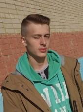Vova, 20, Russia, Moscow