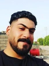 أحمد, 20, Iraq, Al Basrah al Qadimah
