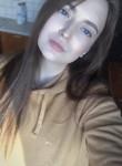 Ulyana, 28, Orenburg