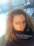 Анна, 31 год, Анапа