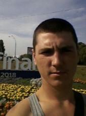 Sergey, 21, Ukraine, Kivsharivka