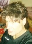 Олег, 31 год, Горный (Хабаровск)