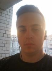 Sasha, 22, Ukraine, Kiev