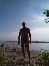 Zhenya, 39, Ukraine, Borispil