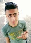 إبراهيم , 18  , Cairo