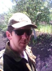 Dachnik, 44, Russia, Penza